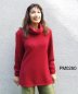 Mobile Preview: Damen Rollkragenpullover in Alpaca, gerade mit Schlitzen